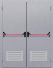 Противопожарная дверь Двупольная глухая с решеткой и антипаникой