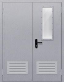 Противопожарная дверь Двупольная с прямоугольным стеклом с решеткой