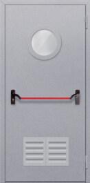 Противопожарная дверь Однопольная с круглым стеклом с решеткой и антипаникой