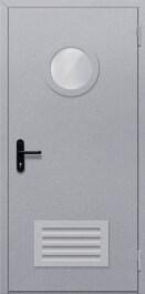 Противопожарная дверь Однопольная с круглым стеклом с решеткой