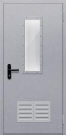 Противопожарная дверь Однопольная с прямоугольным стеклом с решеткой