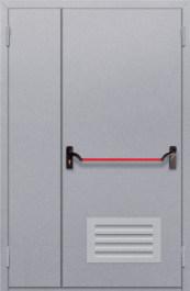 Противопожарная дверь Полуторная с решеткой и антипаникой