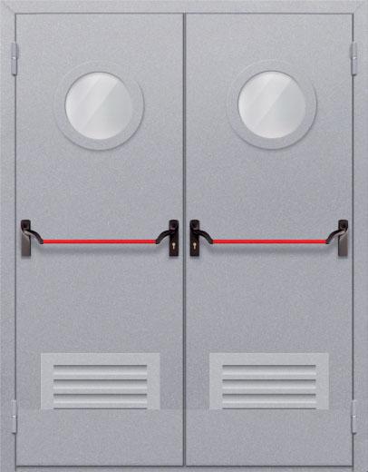 Противопожарная двупольная дверь с круглым стеклом ДПМ 02 EIW60 с решеткой и антипаникой