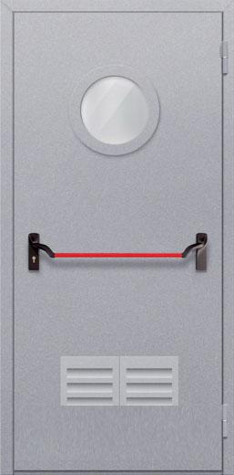 Противопожарная однопольная дверь с круглым стеклом ДПМ 01 EIW60 с решеткой и антипаникой