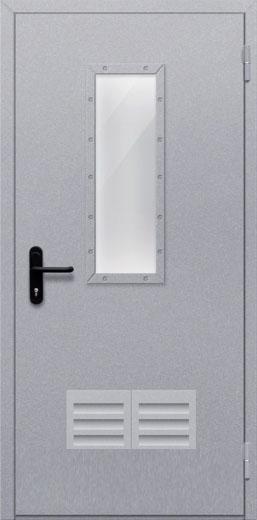 Противопожарная однопольная дверь с прямоугольным стеклом ДПМ 01 EIW60 с решеткой