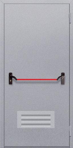 Противопожарная однопольная глухая дверь ДПМ 01 EI60 с решеткой и антипаникой