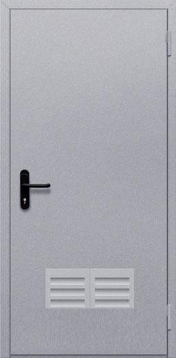 Противопожарная однопольная глухая дверь ДПМ 01 EI60 с решеткой