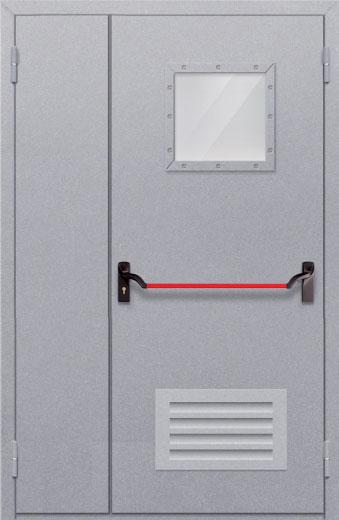 Противопожарная полуторная дверь с квадрантным стеклом ДПМ 02 EIW60 с решеткой и антипаникой