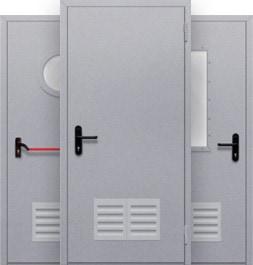 Противопожарные двери EI-60 первого типа